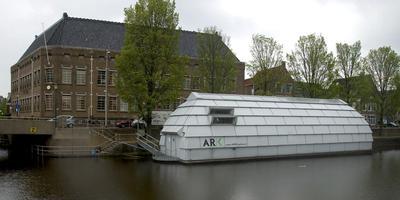 De architectuurark aan de Nieuweweg in Leeuwarden.