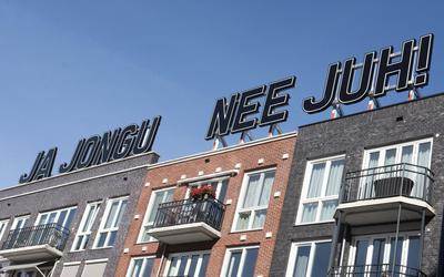Ja Jongu Nee Juh.