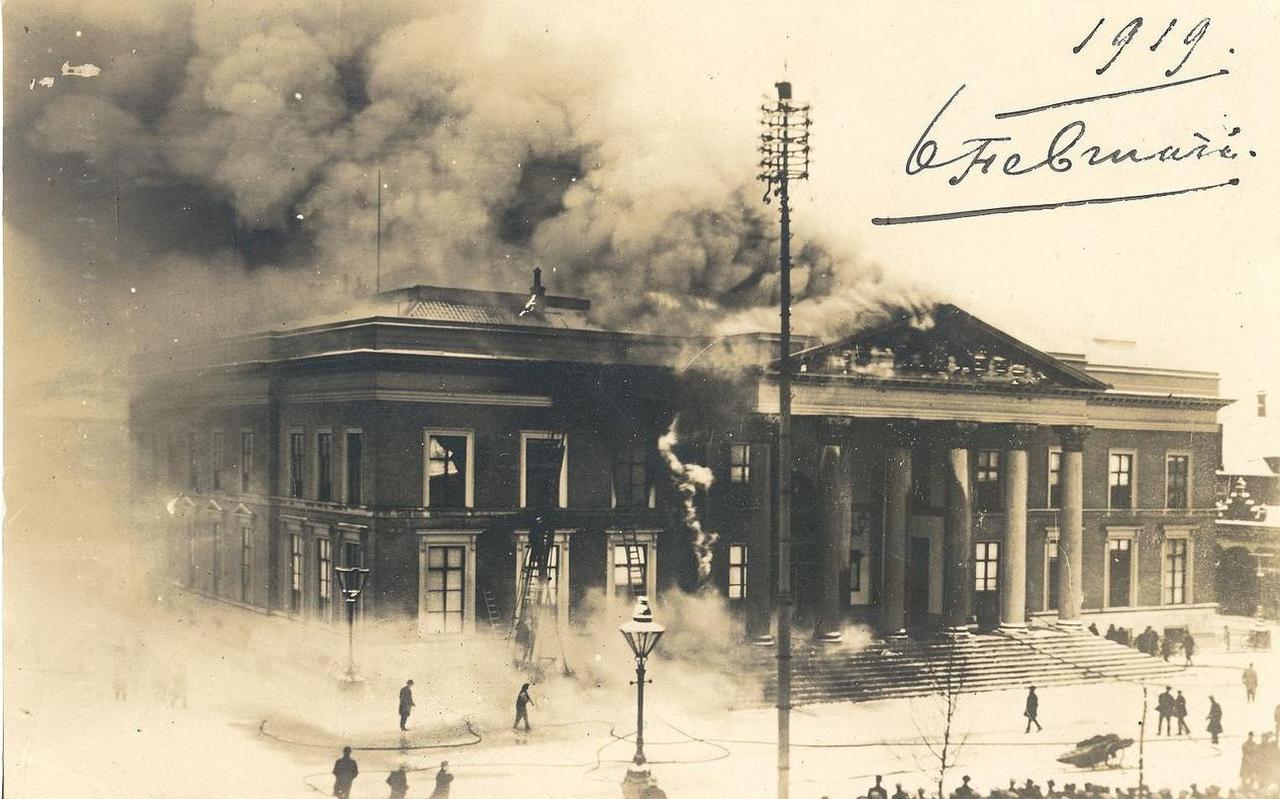 Paleis van Justitie Zaailand Wilhelminaplein Leeuwarden brand 1919. FOTO HISTORISCH CENTRUM LEEUWARDEN