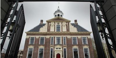 Gemeentehuis Crackstate in Heerenveen.
