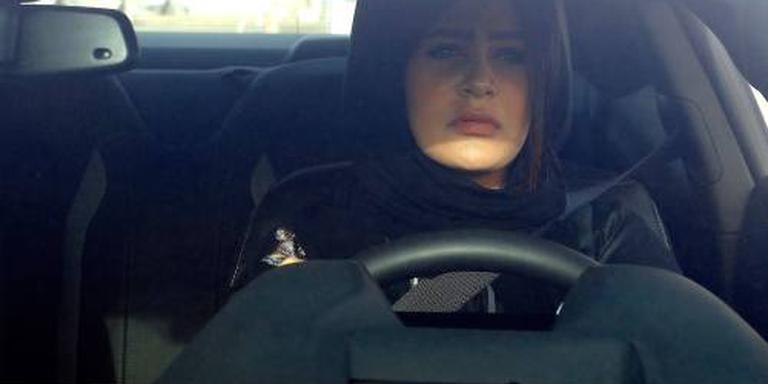 Riyad strenger tegen seksuele intimidatie