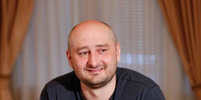 Babtsjenko's vrouw was op hoogte van 'moord'