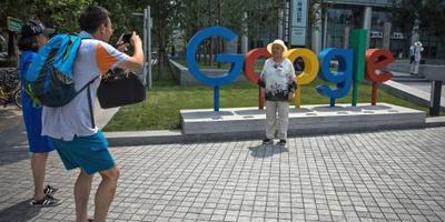 'Google houdt memo over China-plan tegen'