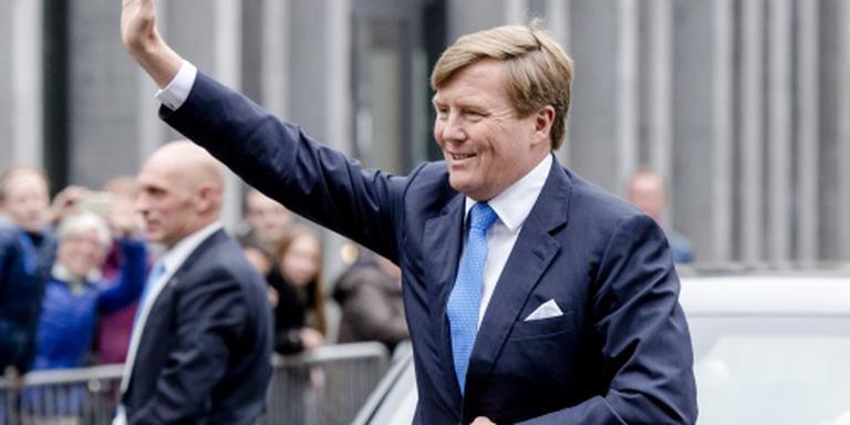 Koning opent nieuw complex ICC in Den Haag
