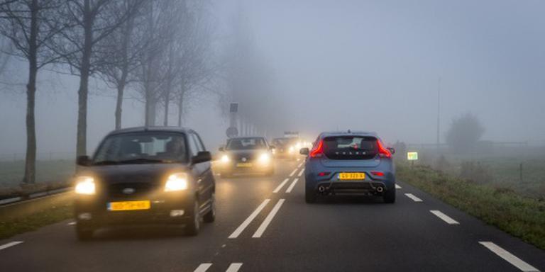 KNMI: dichte mist in Utrecht en Zuid-Holland