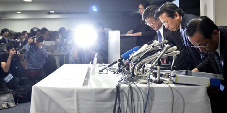 Mitsubishi verwacht eerste verlies in 8 jaar