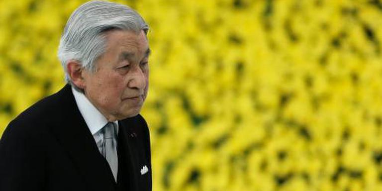 titel japanse keizer