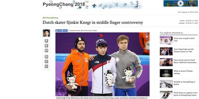FOTO KOREAN TIMES