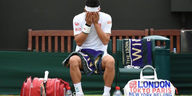 Nishikori geeft op, Cilic naar kwartfinale