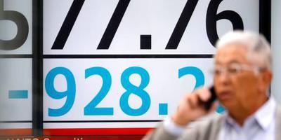 Japanse beurs toont herstel