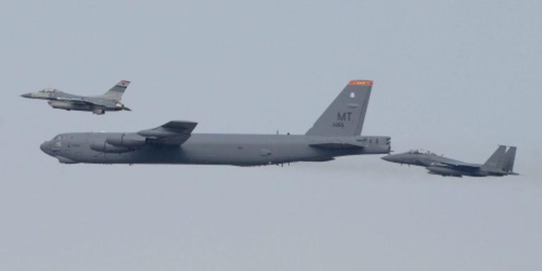 Amerikaanse bommenwerper stort neer op Guam