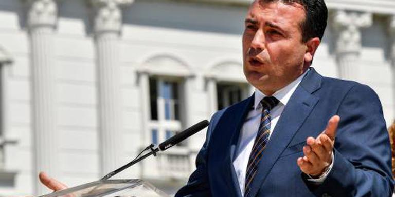 Macedonië komt met referendum over naam land