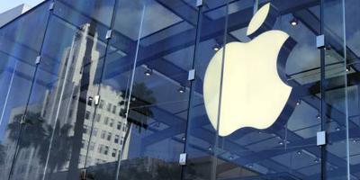 Klappen voor Apple op donkerrood Wall Street