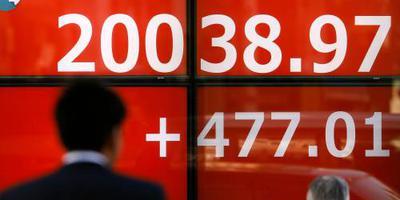 Nikkei eindigt hoger in lagere regio