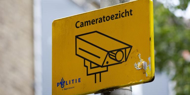 Extra cameratoezicht op stations vertraagd