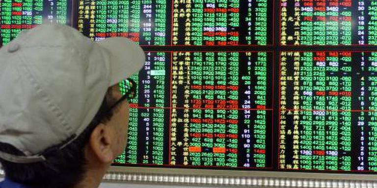 Japanse beurs eindigt vrijwel vlak