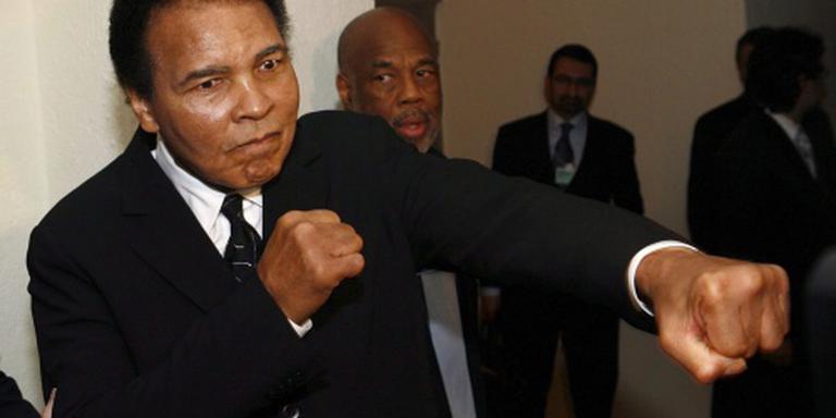 NPO zendt documentaire Muhammad Ali uit