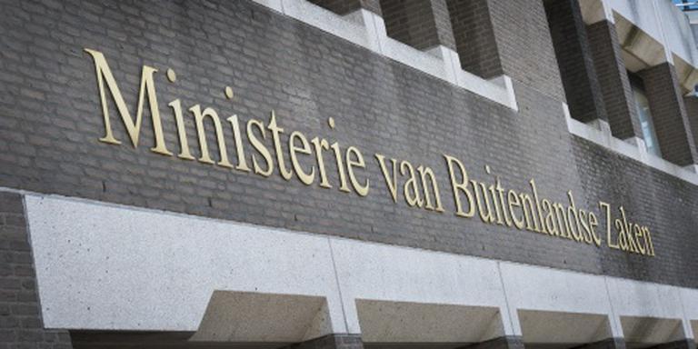 Zorg ministerie over ontwikkelingen Suriname