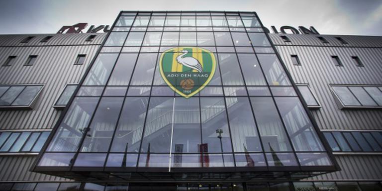 KNVB wil vetorecht bij verkoop clubs