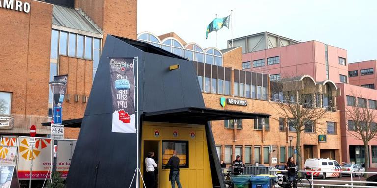 De Kiosk op de Prins Hendrikbrug. FOTO LC/WIM SCHRIJVER