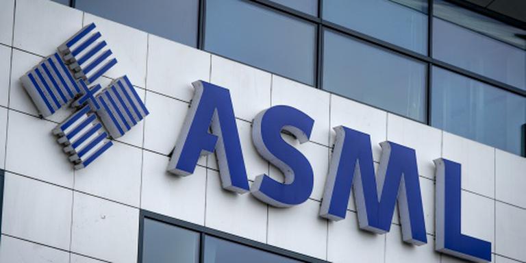 Philips en ASML gaan start-ups helpen