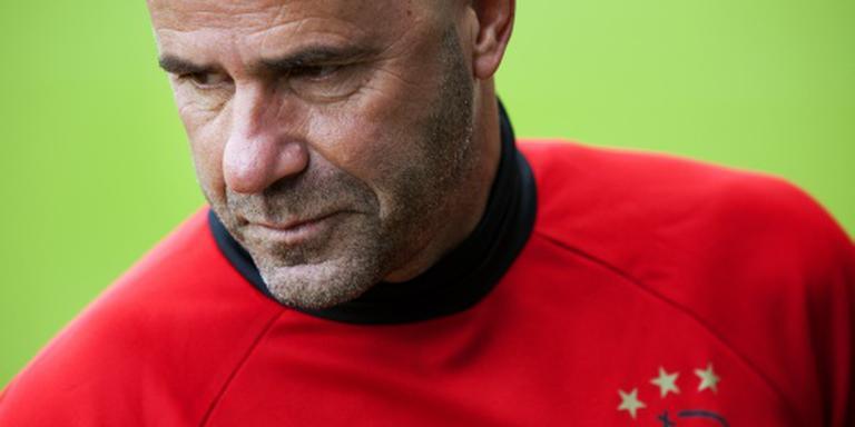 Ajax speelt gelijk tegen AFC