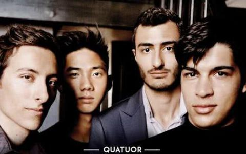 Recensie: Muzikaal stuntwerk van Arod Quatuor (★★★★★)