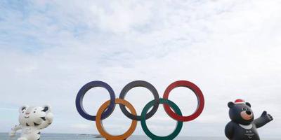 Gangneung Olympic Park gesloten voor publiek