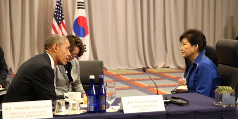 VS en China samen tegen nucleaire smokkel