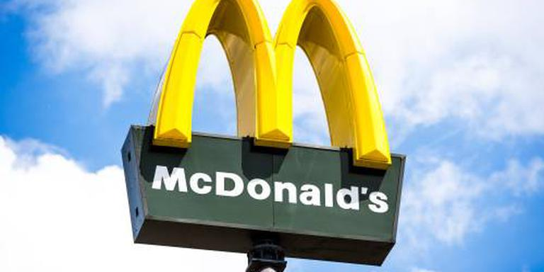 McDonald's komt met wereldwijde Big Mac-munt