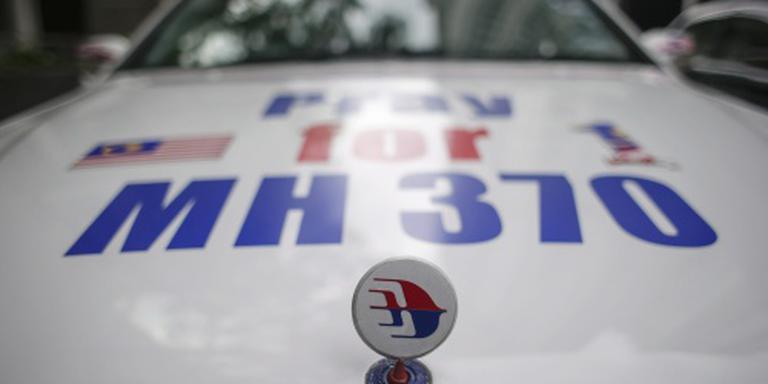 Mogelijk brokstuk MH370 gevonden in Tanzania