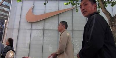12,5 miljoen euro boete voor Nike