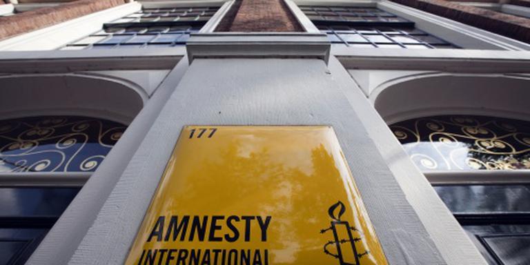 Congo weigert Amnesty toegang
