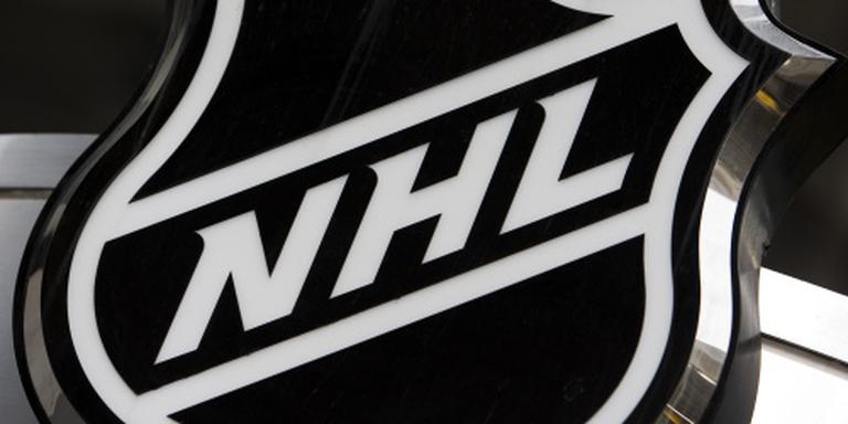 Las Vegas krijgt ijshockeyteam in NHL