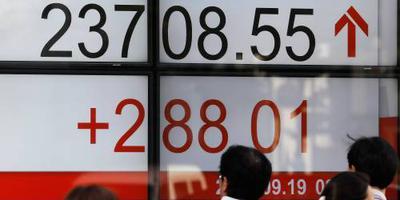 Nikkei sluit sterke week hoger af