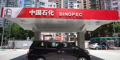 Raffinagereus Sinopec voert investeringen op