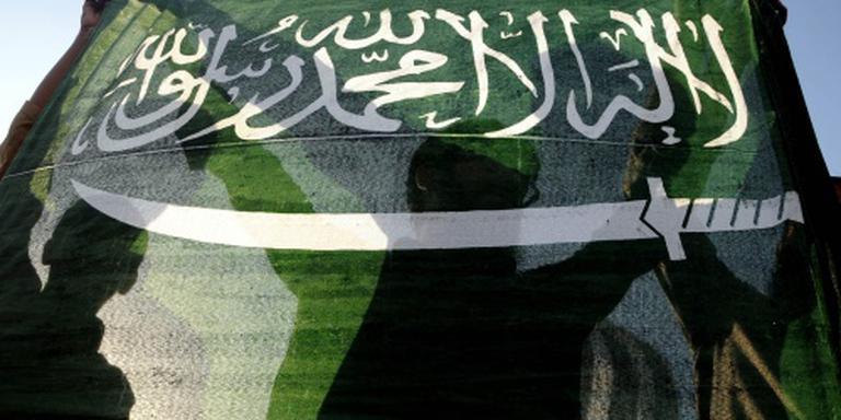 Islamitisch militaire alliantie tegen terreur