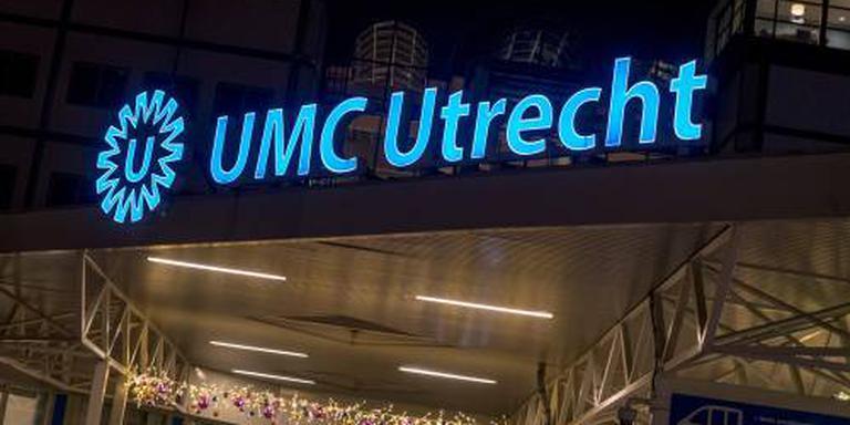 Zemblajournalist niet welkom in UMC Utrecht