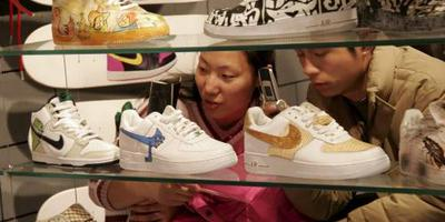 Nike doet goede zaken in China