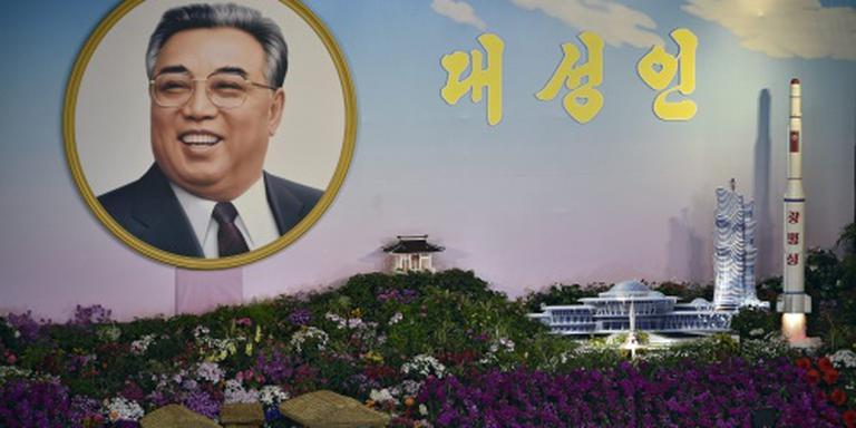 'Raketlancering door Noord-Korea mislukt'