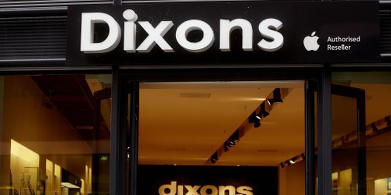 Alleen spullen te huur bij nieuwe Dixons