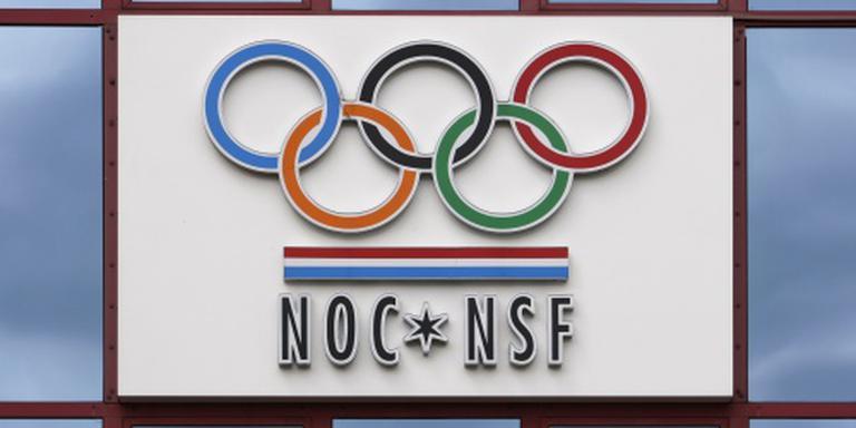 NOC*NSF: we laten het nu achter ons