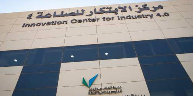 Saudisch staatsolieconcern naar buitenland