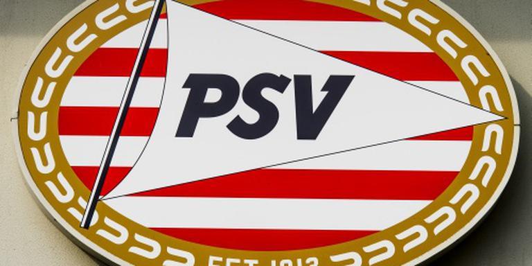 Jong PSV alleen koploper