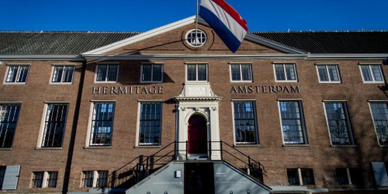 Amsterdam krijgt museum voor 'Outsider Art'