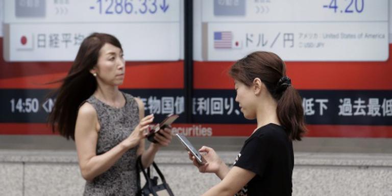 Beleggers in Tokio blijven opgewekt