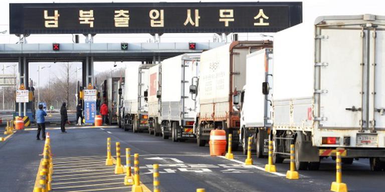 Gezamenlijk industriepark Korea's gesloten