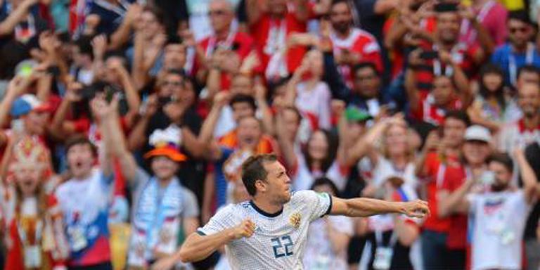 Rusland schakelt Spanje uit via strafschoppen