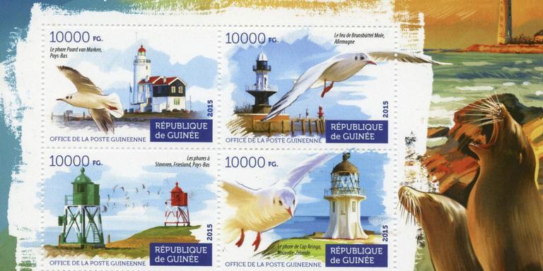 De bekende rode en groene lichtbakens van Stavoren staan op postzegels van Republiek Guinee.