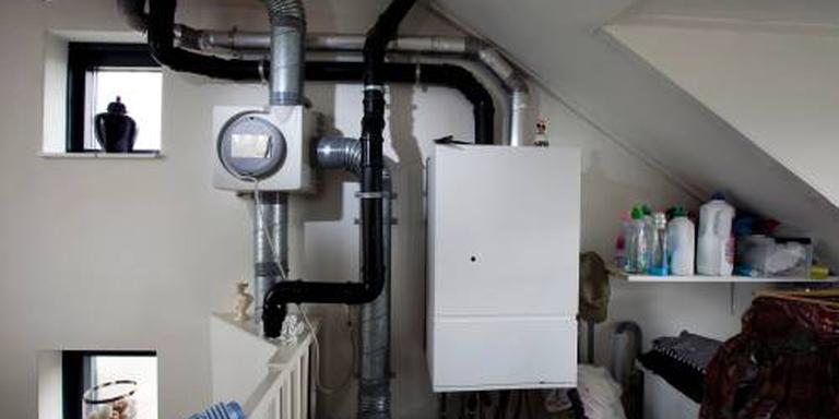 Vereniging eigen huis vreest geluidsoverlast warmtepompen for Vereniging eigen huis inloggen